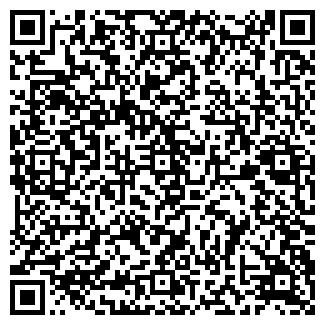 QR-код с контактной информацией организации ЭЛАНТЕК