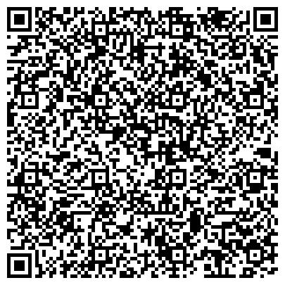 QR-код с контактной информацией организации ЦЕНТР КОМПЛЕКСНОЙ ДИАГНОСТИКИ И ВОССТАНОВЛЕНИЯ ЗДОРОВЬЯ