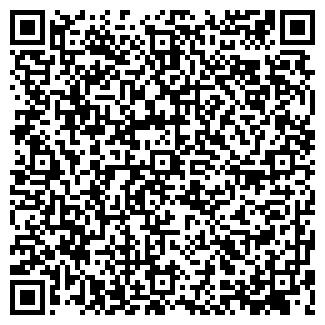 QR-код с контактной информацией организации ГСК № 25