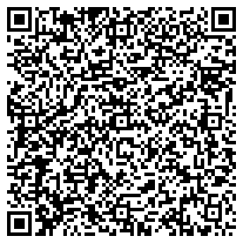 QR-код с контактной информацией организации АРТ ЛЕЙБЛ