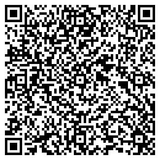 QR-код с контактной информацией организации У ГУЛИ