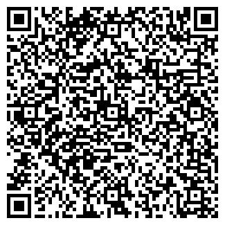 QR-код с контактной информацией организации ГЕЙЗЕР-ЭЛЕКТРО