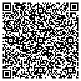 QR-код с контактной информацией организации ВОСВОД