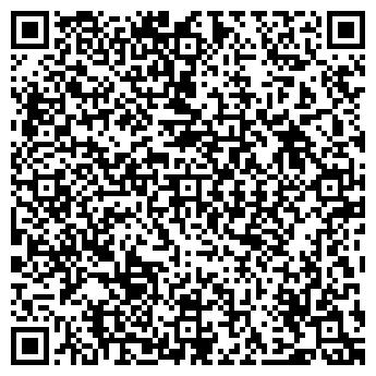 QR-код с контактной информацией организации МАКСО