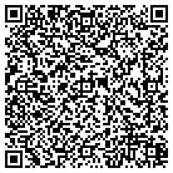 QR-код с контактной информацией организации ООО ДЖЕЛАТО