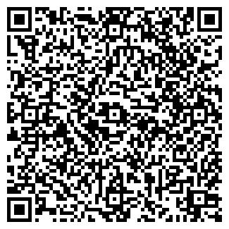 QR-код с контактной информацией организации UMBRO