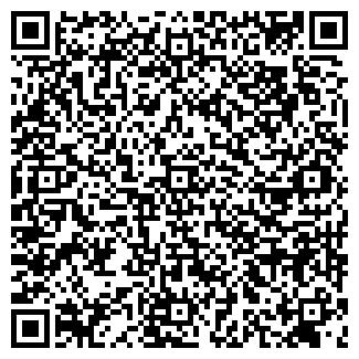 QR-код с контактной информацией организации ВИН-КЛУБ
