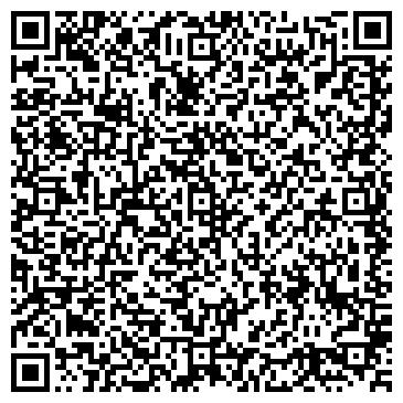 QR-код с контактной информацией организации ООО Клиентская служба ПФР