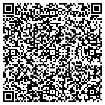 QR-код с контактной информацией организации БЕЛАЯ ЛЕДИ