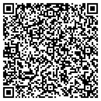 QR-код с контактной информацией организации SAUTER