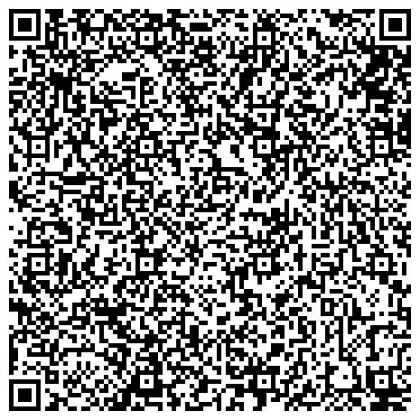 QR-код с контактной информацией организации КОЖНО-ВЕНЕРОЛОГИЧЕСКИЙ ДИСПАНСЕР № 5