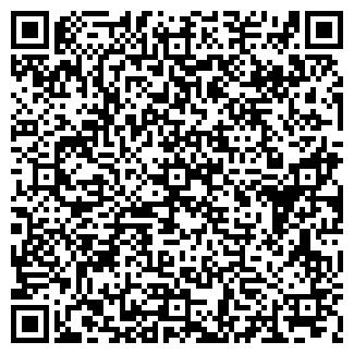 QR-код с контактной информацией организации ООО МИКС