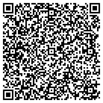 QR-код с контактной информацией организации ФУД ТЕХНОЛОГИЯ
