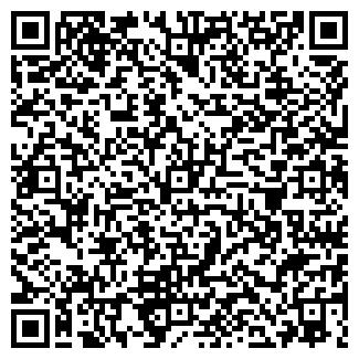 QR-код с контактной информацией организации МАНДАРИНКА