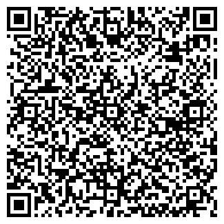 QR-код с контактной информацией организации ООО ЛИЛИЯ-2