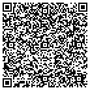 QR-код с контактной информацией организации СОПРАНО