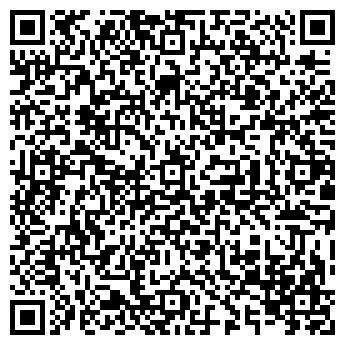 QR-код с контактной информацией организации ИНКОМРЕМСЕРВИС