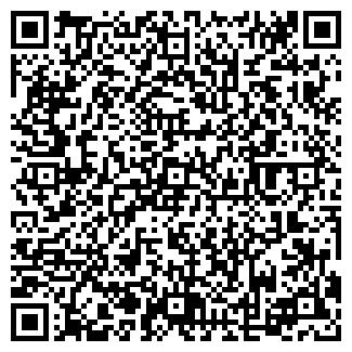 QR-код с контактной информацией организации АДС+
