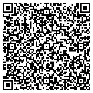 QR-код с контактной информацией организации ЭКСПРЕССО