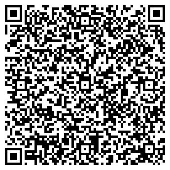 QR-код с контактной информацией организации АРАБЕЛЛА