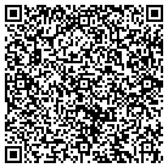 QR-код с контактной информацией организации ЛОВЕЛ 2010 ТД