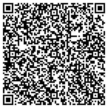 QR-код с контактной информацией организации ТРУНОВ, АЙВАР И ПАРТНЁРЫ