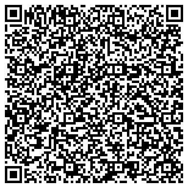 QR-код с контактной информацией организации Офис продаж и обслуживания клиентов г. Долгопрудный