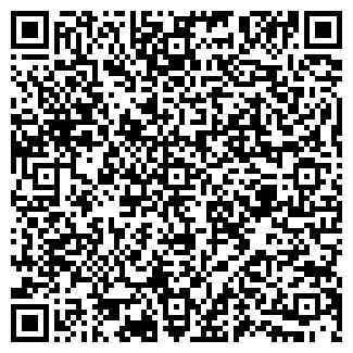QR-код с контактной информацией организации АРАНЖ