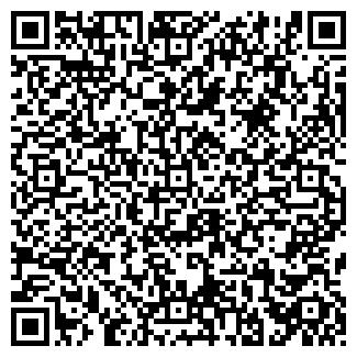 QR-код с контактной информацией организации БАС