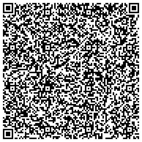 """QR-код с контактной информацией организации """"Щелковский территориальный отдел Управления Федеральной службы по надзору в сфере защиты прав потребителей и благополучия человека по Московской области"""""""