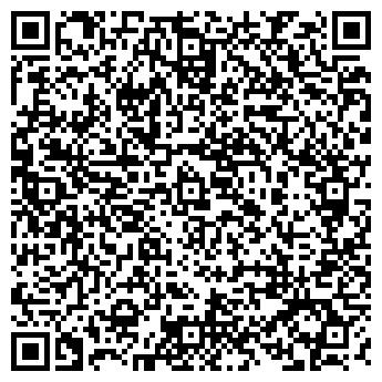 QR-код с контактной информацией организации СЕКОНД-ХЭНД