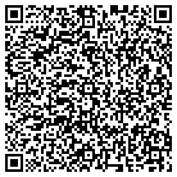 QR-код с контактной информацией организации ЛЮБЛИНСКИЙ - 2 ЦУС