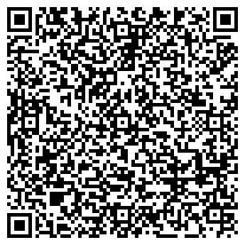 QR-код с контактной информацией организации КИТАЙСКАЯ КОСМЕТИКА