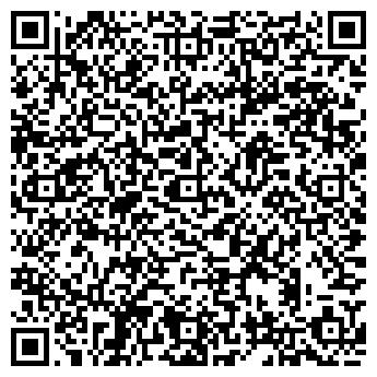 QR-код с контактной информацией организации ДАЛЬСТРОЙСЕРВИС