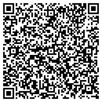 QR-код с контактной информацией организации ГРАД СТАЛЬ