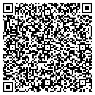 QR-код с контактной информацией организации СМАЙЛ
