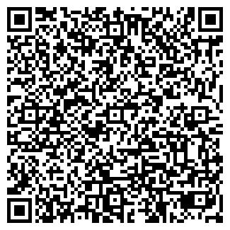 QR-код с контактной информацией организации ДВЕРНОЙ ДОКТОР