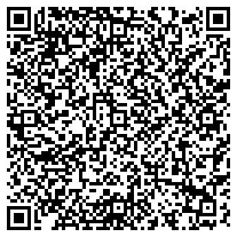 QR-код с контактной информацией организации ПОЛИКАРП ОС