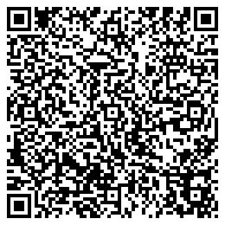 QR-код с контактной информацией организации КДСТ