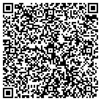 QR-код с контактной информацией организации ПБОЮЛ АЛЕКСЕЕВА