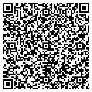 QR-код с контактной информацией организации СОБОЛЬ, ПКФ, ЗАО