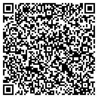 QR-код с контактной информацией организации ОАО «Весна»