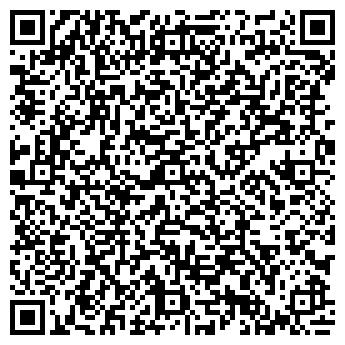 QR-код с контактной информацией организации ЛЭГЭ АРТИС