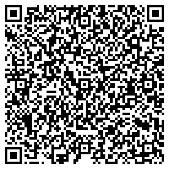 QR-код с контактной информацией организации ВАН. ТУБО