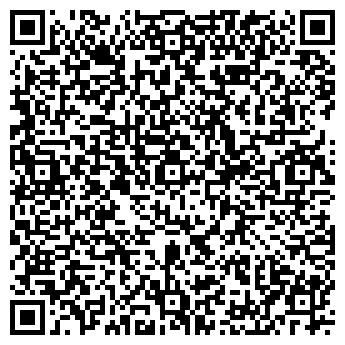 QR-код с контактной информацией организации САНЭПИДСЕРВИС