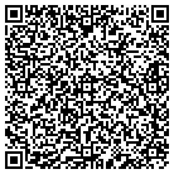 QR-код с контактной информацией организации ШВЕДСКАЯ ЧИСТКА