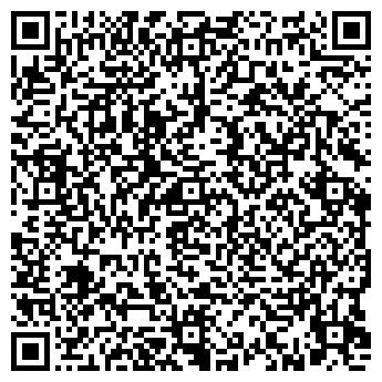 QR-код с контактной информацией организации ООО РЕМЭКС