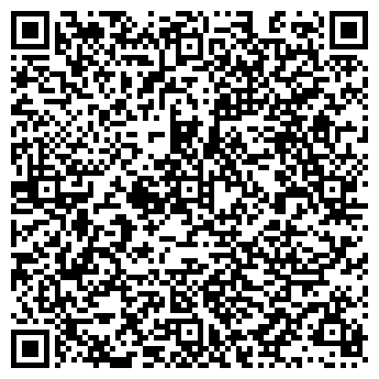 QR-код с контактной информацией организации ВЕЛЕС ЭСТЕЙТ