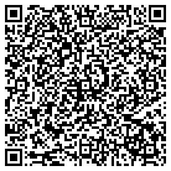 QR-код с контактной информацией организации ПАРАДИГМА