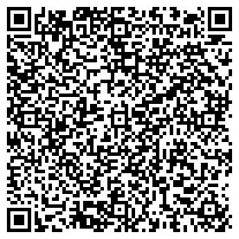QR-код с контактной информацией организации Аптека № 2/43